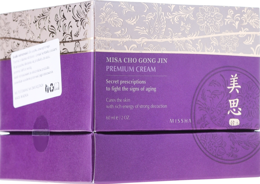 Crema anti-età con erbe orientali - Missha Misa Cho Gong Jin Premium Cream