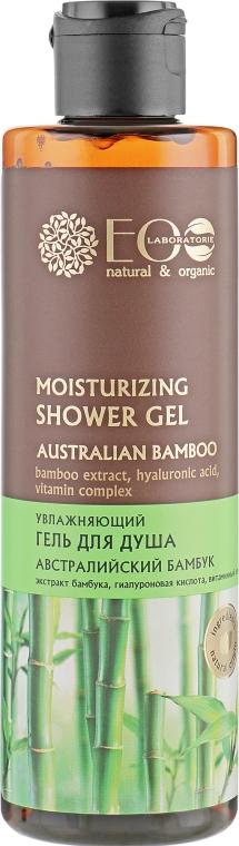 """Gel doccia idratante """"Bamboo australiano"""" - Eco Laboratorie"""