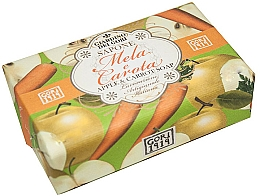 """Profumi e cosmetici Sapone """"Mela e Carota"""" - Gori 1919 Apple & Carrot Soap"""