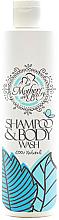 Profumi e cosmetici Shampoo-gel naturale, per mamme - Mother And Baby Shampoo
