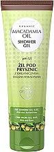 Profumi e cosmetici Gel doccia all'olio di macadamia - GlySkinCare Macadamia Oil Shower Gel