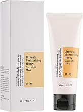 Profumi e cosmetici Maschera notturna al propoli - Cosrx Ultimate Moisturizing Honey Onvernight Mask