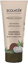 """Profumi e cosmetici Crema mani """"Nutrizione e recupero"""" - Ecolatier Organic Coconut Nourishing Hand Cream"""