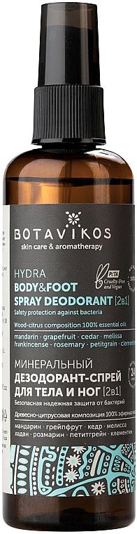 Deodorante minerale per corpo e piedi - Botavikos Hydra Body & Foot Spray Deodorant — foto N1
