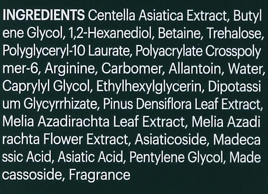 Siero viso intensamente rigenerante - Skin79 Cica Pine Intense Relief Serum — foto N3