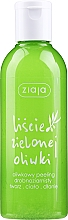 Profumi e cosmetici Peeling all'oliva per viso, corpo e mani - Ziaja Olive Leaf peeling