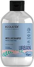 """Profumi e cosmetici Shampoo micellare per tutti i tipi di capelli """"Cocco e gelso"""" - Ecolatier Urban Micellar Shampoo"""