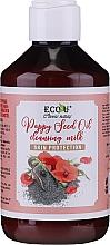 Profumi e cosmetici Latte detergente viso - Eco U Poppy Seed Oil Cleansing Milk