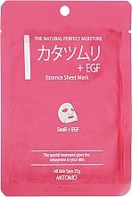 "Profumi e cosmetici Maschera viso in tessuto ""Bava di lumaca"" - Mitomo Essence Sheet Mask Snail + EGF"