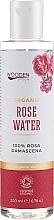Profumi e cosmetici Acqua di rose - Wooden Spoon Floral Water