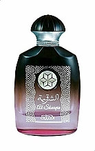 Profumi e cosmetici Nabeel Al Sharqia - Eau de Parfum
