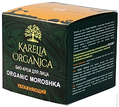 "Profumi e cosmetici Bio-crema viso ""Idratante"" - Fratti HB Karelia Organica Organic Moroshka"