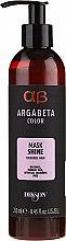 Profumi e cosmetici Maschera per capelli colorati - Dikson Argabeta Color Mask Shine