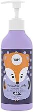 "Profumi e cosmetici Gel doccia naturale per bambini ""Orange and Apple"" - Yope"