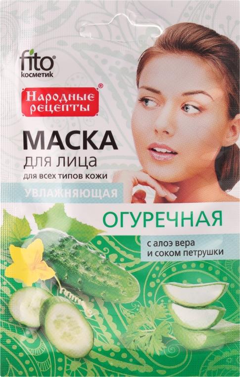 """Maschera viso idratante """"Cetriolo"""" - Fito Cosmetics"""