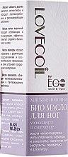 """Profumi e cosmetici Bio-olio per piedi """"Idratante ed emolliente"""" - Eco Laboratorie Lovecoil Foot Bio Oil"""