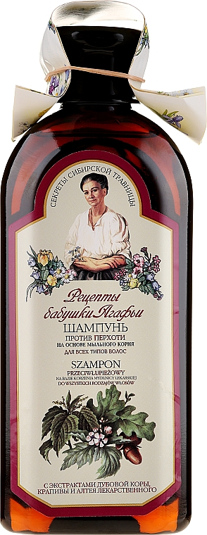 Shampoo antiforfora - Ricette di nonna Agafya