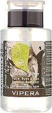 Profumi e cosmetici Acqua micellare - Vipera