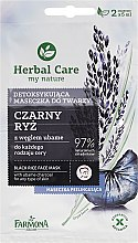 """Profumi e cosmetici Maschera """"Riso nero"""" - Farmona Herbal Care Black Rice Face Mask"""