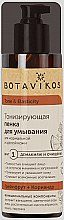 Profumi e cosmetici Mousse detergente viso - Botavikos Tone & Elasticity