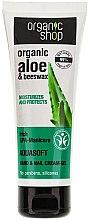 Profumi e cosmetici Crema-gel mani e unghie idratante con estratto di aloe e cera d'api - Organic Shop Hand Cream Aquasoft Aloe & Beeswax