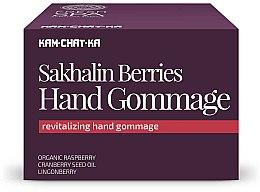 Profumi e cosmetici Gommage per mani - Natura Siberica Fresh Spa Kam-Chat-Ka Sakhalin Berries Hand Gommage