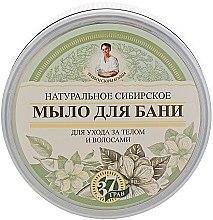 Profumi e cosmetici Sapone naturale siberiano - Ricette di nonna Agafya