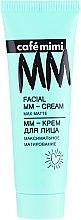 MM-crema viso opacizzante - Cafe Mimi Facial Mm-Cream Max Matte — foto N2