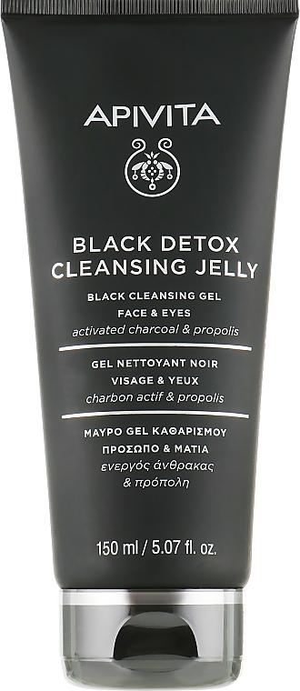 Gel nero detergente per viso e occhi - Apivita Black Detox Cleansing Jelly