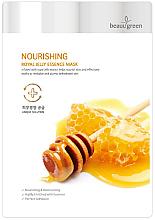 Profumi e cosmetici Maschera in tessuto nutriente con pappa reale, viso - BeauuGreen Nourishing Royal Jelly Essence Mask