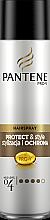 Profumi e cosmetici Lacca per capelli fissazione molto forte - Pantene Pro-V Style & Schutz Hair Spray