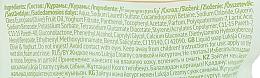 "Sapone liquido ""Olio d'oliva e yogurt"" - Luksja Creamy Olive & Yogurt Soap (doypack) — foto N3"