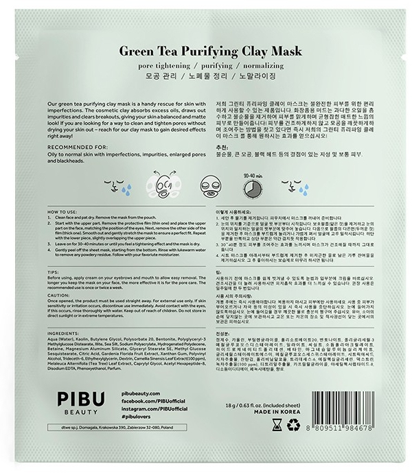 Set - Pibu Beauty Green Tea Purifying Clay Mask Set (f/mask/5x18g) — foto N3
