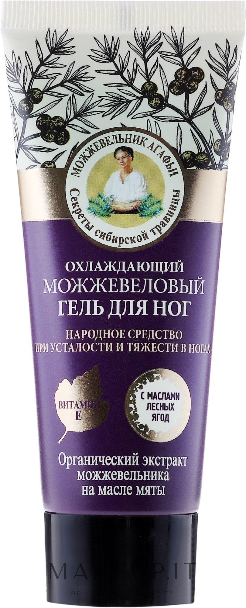 Gel piedi rinfrescante con ginepro - Ricette di nonna Agafya Juniper Foot Gel — foto 75 ml