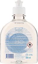 Gel disinfettante per le mani - Seal Cosmetics Alcohol Gel Hand Sanitizer — foto N2