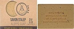 Profumi e cosmetici Sapone - Alepeo Aleppo Soap Scrub with Black Seed 8%