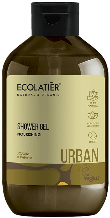 """Gel doccia """"Nutrizione. Jojoba e papaya"""" - Ecolatier Urban Shower Gel"""