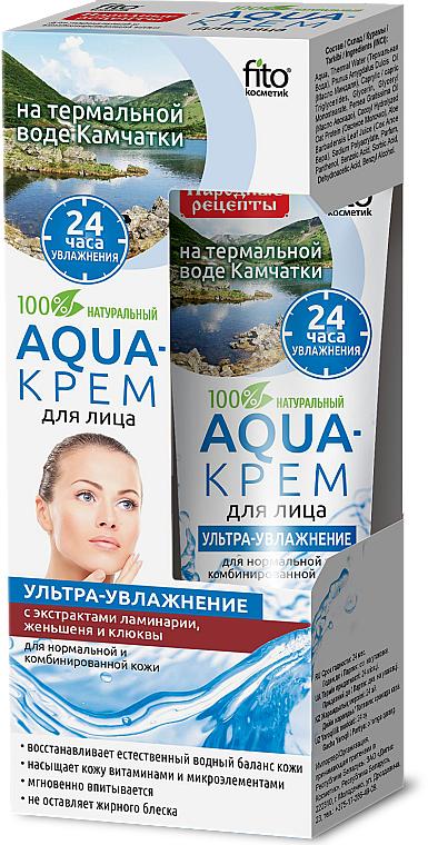 Crema viso all'acqua termale della Kamchatka - Fito cosmetica