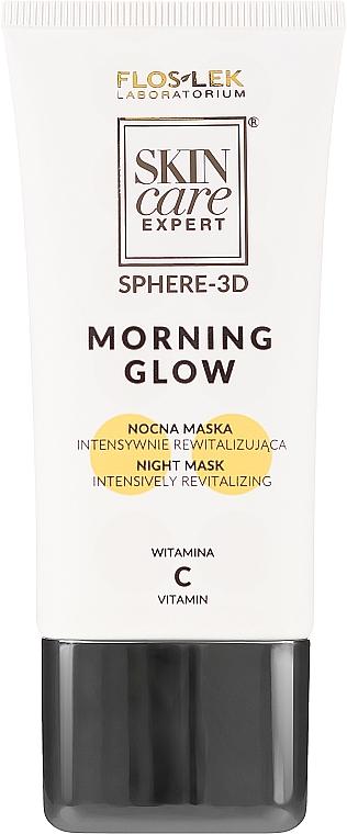 Maschera riparatrice - FlosLek Skin Care Expert Sphere-3D Morning Glow — foto N1