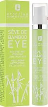 Profumi e cosmetici Gel contorno occhi idratante - Erborian Bamboo Eye Gel