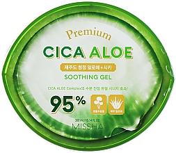 Profumi e cosmetici Gel lenitivo all'Aloe Vera - Missha Premium Aloe Soothing Gel