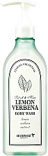 Profumi e cosmetici Bagnoschiuma - Skinfood Lemon Verbena Body Wash