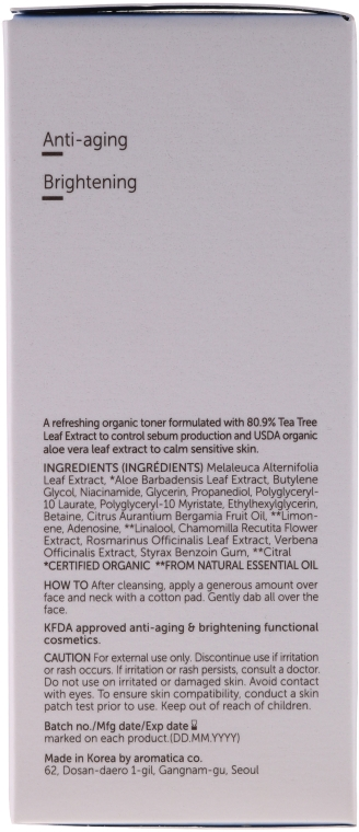 Tonico livellante per viso - Aromatica Tea Tree Balancing Tonico — foto N3