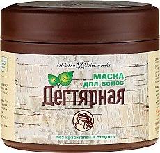 Profumi e cosmetici Maschera per capelli - Neva Cosmetics