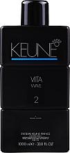 Profumi e cosmetici Fluido per perm per capelli porosi - Keune Vita Wave №2