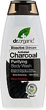 Profumi e cosmetici Gel detergente corpo con carbone attivo - Dr. Organic Activated Charcoal Body Wash