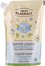 """Profumi e cosmetici Sapone liquido """"Camomilla e lino"""" - Green Pharmacy (doy-pack)"""