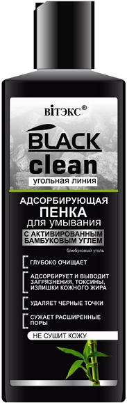 Schiuma viso detergente assorbente - Vitex Black Clean
