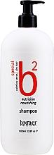 Profumi e cosmetici Shampoo Nutriente - Broaer B2 Nourishing Shampoo