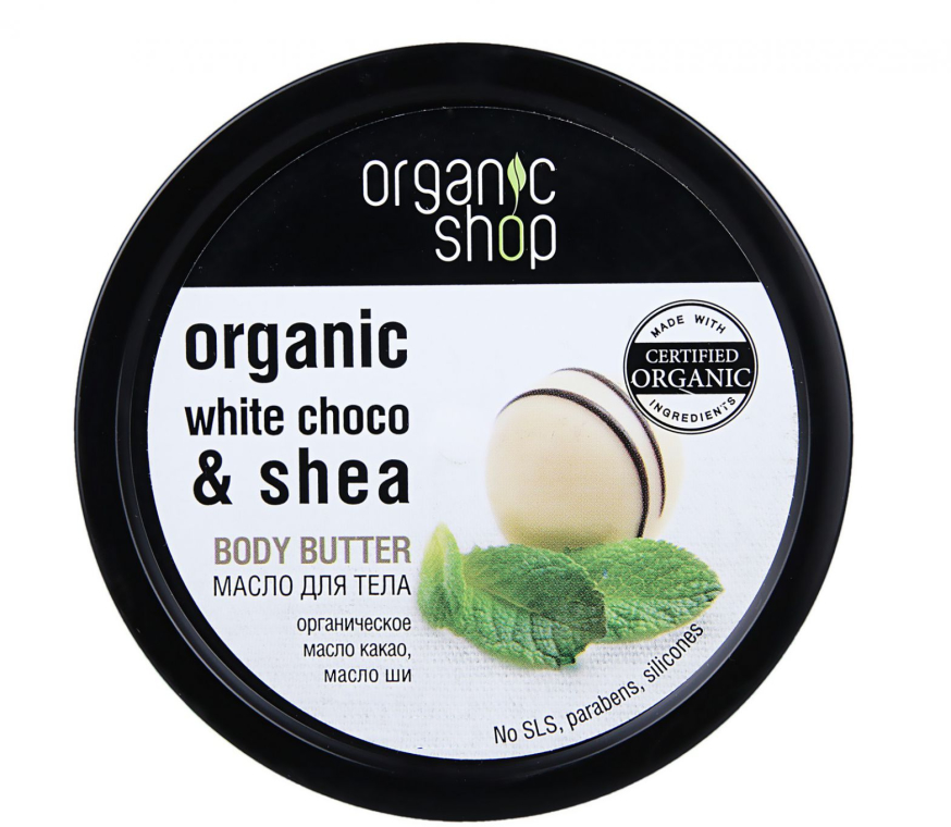 Burro corpo al cioccolato bianco - Organic Shop Organic White Choco & Shea Body Butter